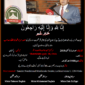 Janaza – Mirza Mohammad Zulfiqar – Fredag – 11.10.2019